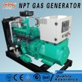 Hot sale 20kw generator