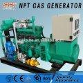Silent generators price 10-300kw
