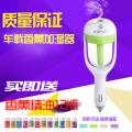 180°Water tank rotation angle 50ML Aromatherapy Humidify Purify USB Charger Car Humidifier Specifications