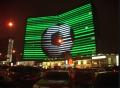 Ticari ve konut gayrimenkul RGB reklam medya cepheleri LED