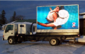 Mobile LED P5 screens