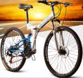26英寸流行可折叠MTB自行车