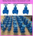 Non-Rising Stem Resilient seated gate Valve DIN3352 F4