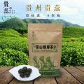 High Quality Silver Needle tea , No pesticides residue, Pass Eurofins test