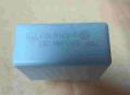 Condensador BFC233814474