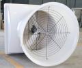 Moulded GFRP Fan 36''
