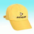 棒球帽XG-937