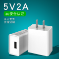3C2A 2.0A Quick Charger Adapter USB Fast Charging Charger Supplier US Plug For Cellphone and Tablets