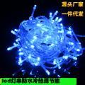 LED светодиодные гирлянды  220V 10M 100LED