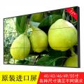 55 inch Media advertisements exhibition splicing screen lcd video walll  Sansug