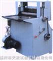 XQT-620  橡塑剪切机