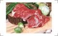 冷鮮肉及冷凍產肉品