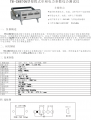TE-ZH8705电力参数综合测试仪