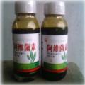 2%阿维菌素乳油(粘稠)