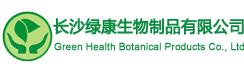 长沙绿康生物制品有限公司, Green Health Botanical Products Co., Ltd, 长沙