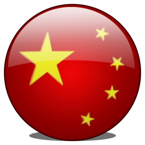 Harmony Beijing Export-Import Co, 北京