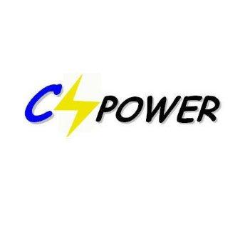 CSPOWER Battery, 仁布