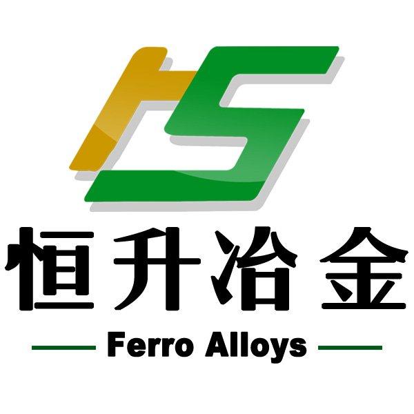 Anyang Hengsheng Metallurgical Refractories Co.,Ltd., 安阳