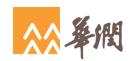 香港华润集团有限公司, 香港特别行政区