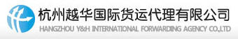 Y&H Internatioanl Forwarding Agent Co., Ltd, 杭州
