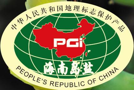 海南省盐业进出口贸易公司, Hainan Salt Industry Import & Export Trading Co., 海口