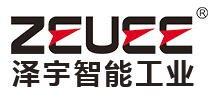 International trade organization services China - services on Allbiz