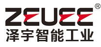 Top and medium level managers selection China - services on Allbiz