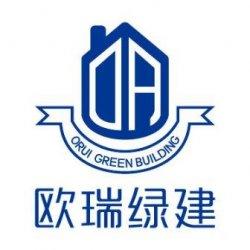 Technogenic safety providing China - services on Allbiz