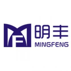 Harvesting, processing and sale of raw materials China - services on Allbiz