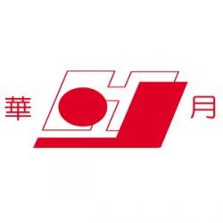 Equipment diagnostics China - services on Allbiz