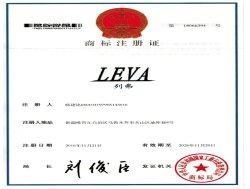Press-forging plant buy wholesale and retail China on Allbiz