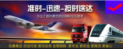 Delivery and supply China - services on Allbiz