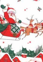 生产圣诞树和装饰设备 在 中国 - 产品目录,购买批发和零售在 https://cn.all.biz