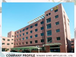 Cardboard, corrugated cardboard, papier-mâché buy wholesale and retail China on Allbiz