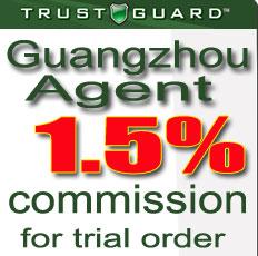 预定 Guangzhou Purchasing Agent
