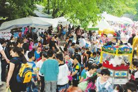 预定 组织自贡市民外出旅游