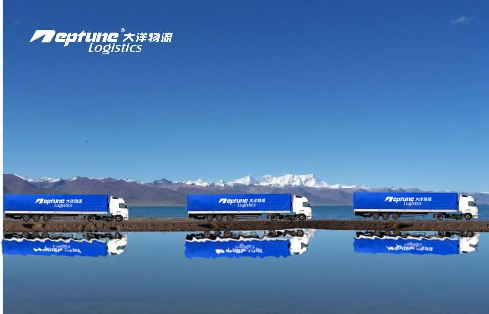 预定 天津上海深圳广州至库尔萨雷铁路运输