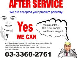 预定 Аfter service