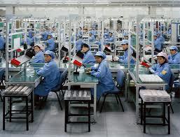 预定 Manufacturing