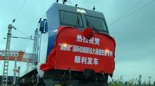 Order Cargo (freight) intermodal transportation