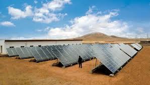 Order Energy saving consultations