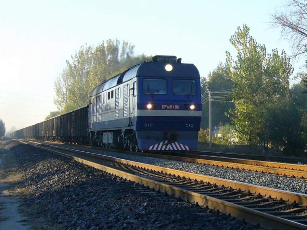 Order Rail transportation of cargoes