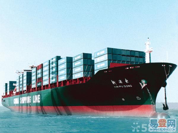 预定 广西发货到澳洲海运服务