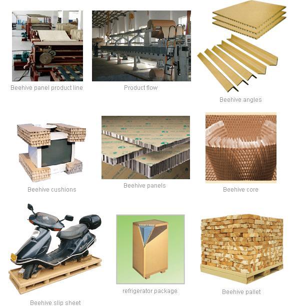 预定 Building materials