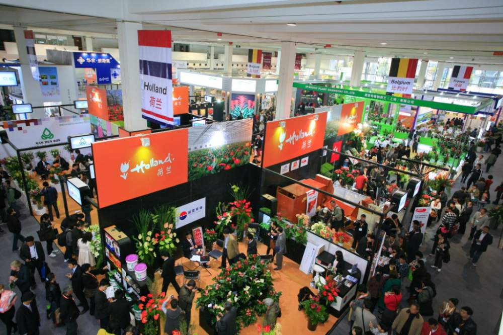预定 中国国际花卉园艺展览会