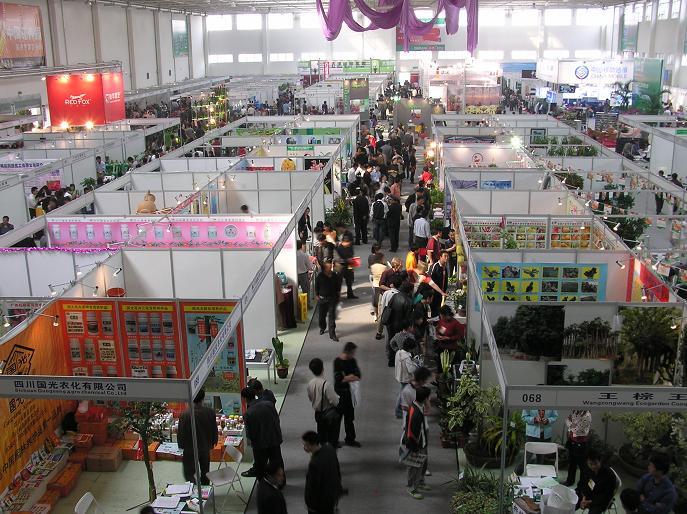 预定 广州国际盆栽植物及花园花店用品展