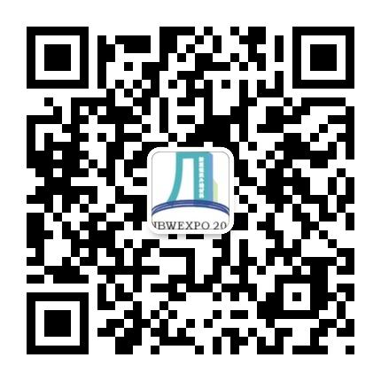 预定 中国西安国际新型建筑外墙材料展览会