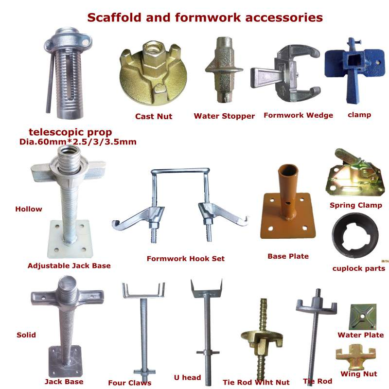 预定 Scaffolding and formwork accessories
