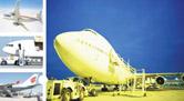 Order International cargo air transportations