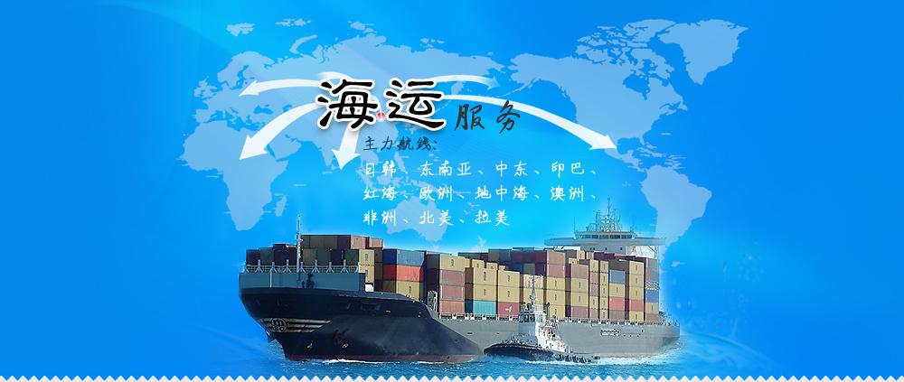 Order Organization of cargo transportation by water transport